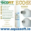 EcoFIT® ECO6K | Push-Fit | Ultra Inline Filter